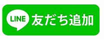 lineotomo2.png