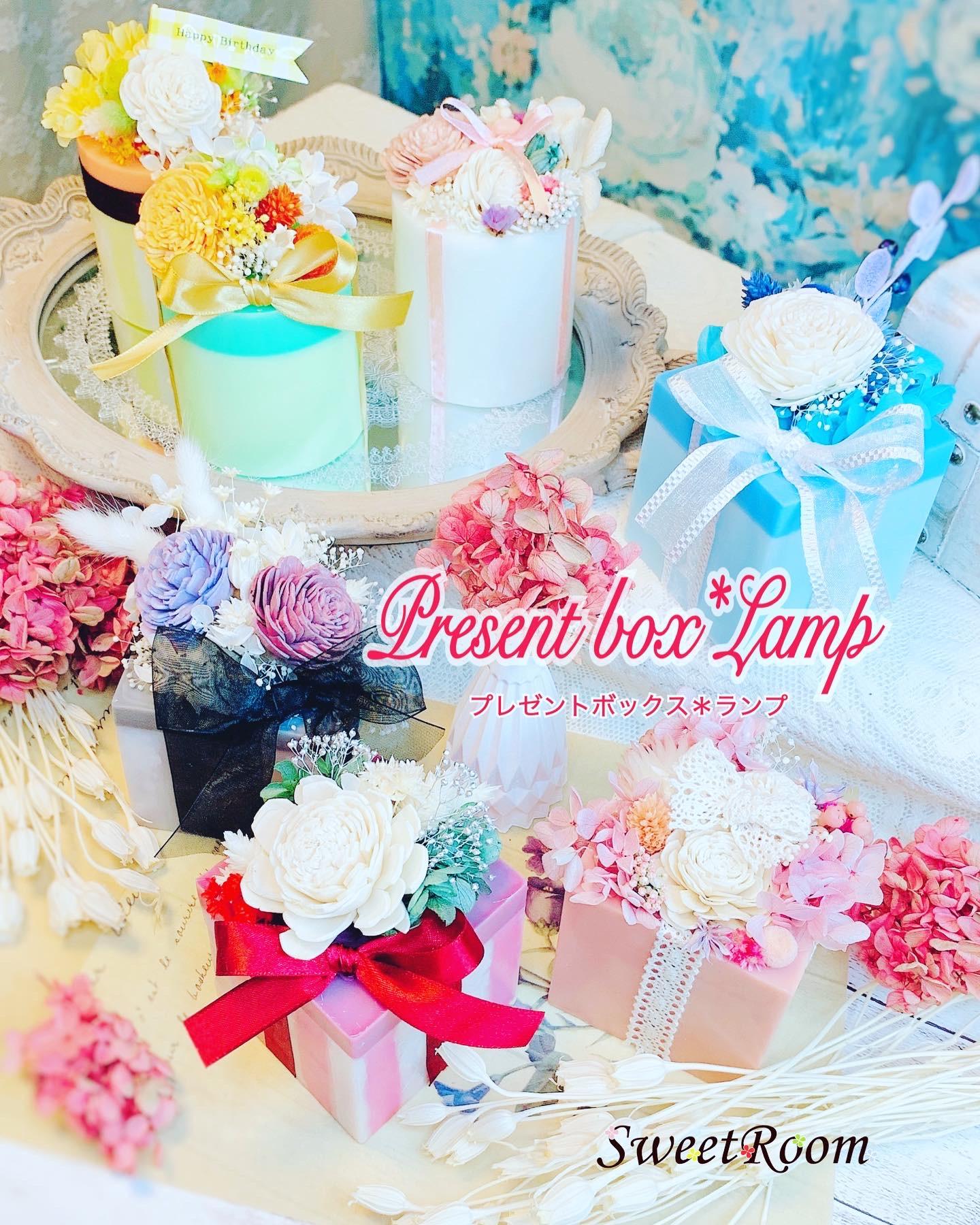 SweetRoom史上最強に可愛いプレゼントboxランプ