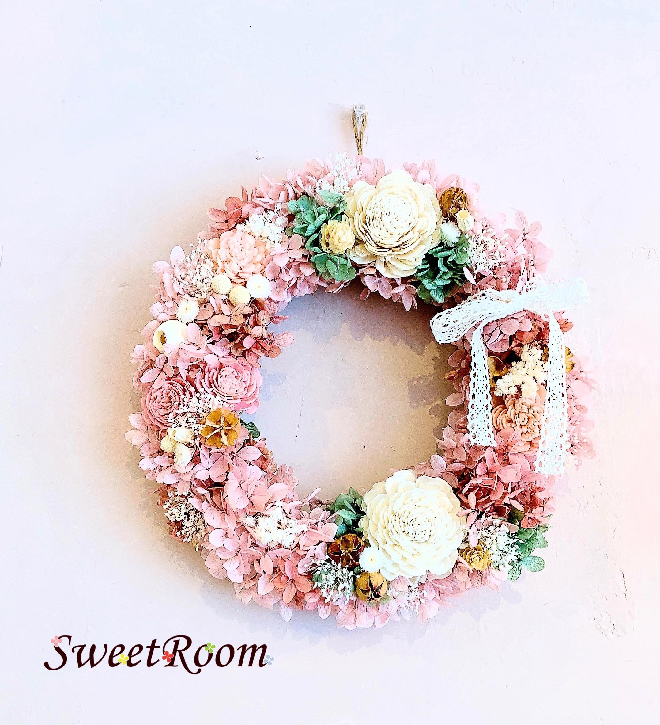 【無料レッスンあり】SweetRoomのリースはバリエーション豊富